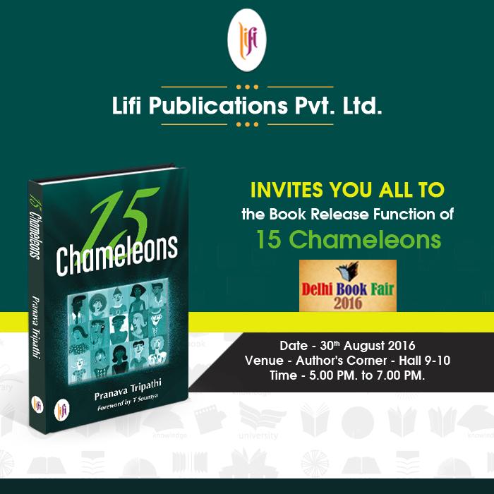 15-chameleons-release-invitation